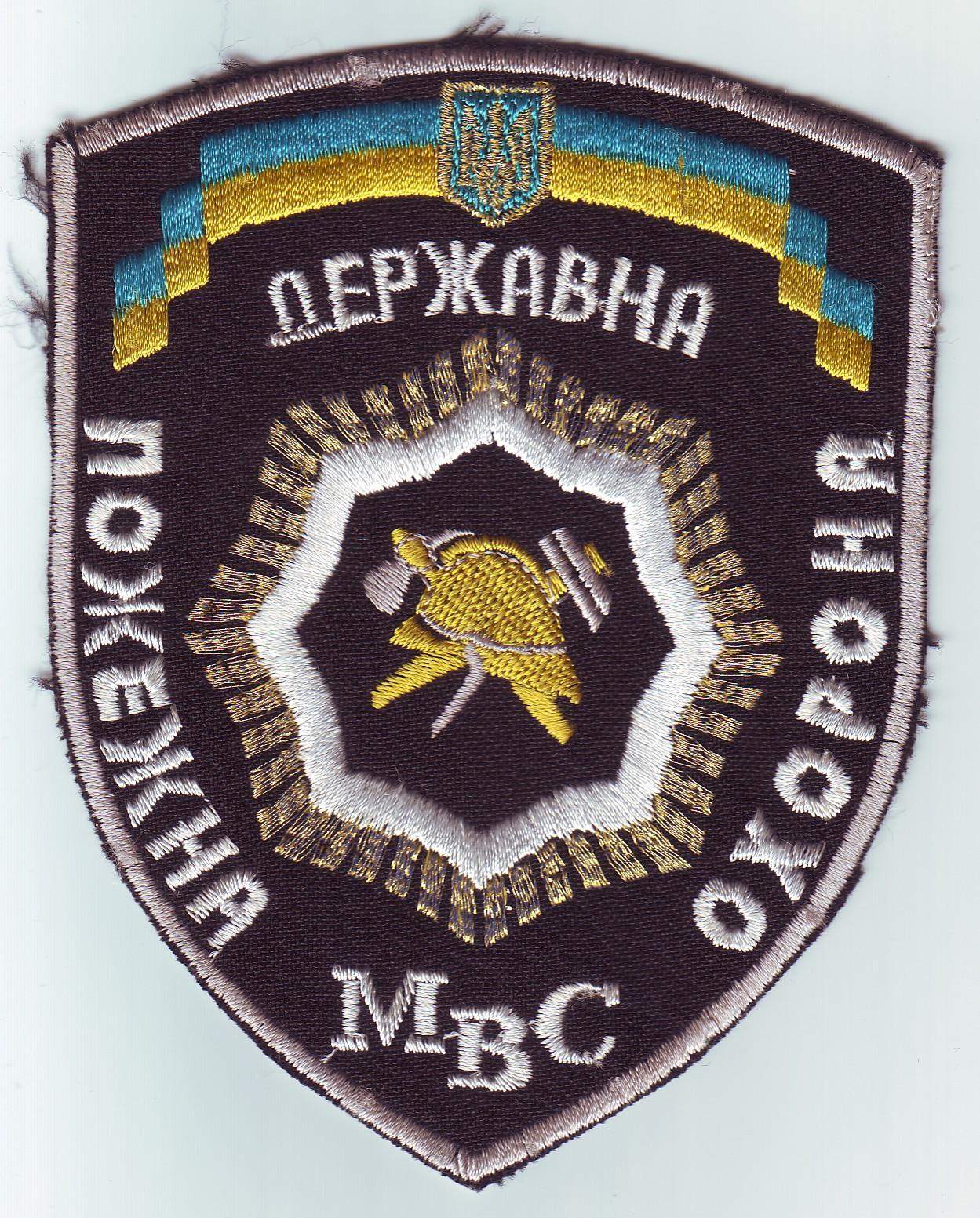 Шеврон охрана с гербом